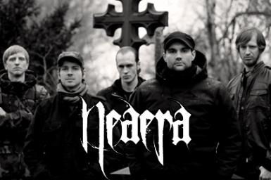 Neaera